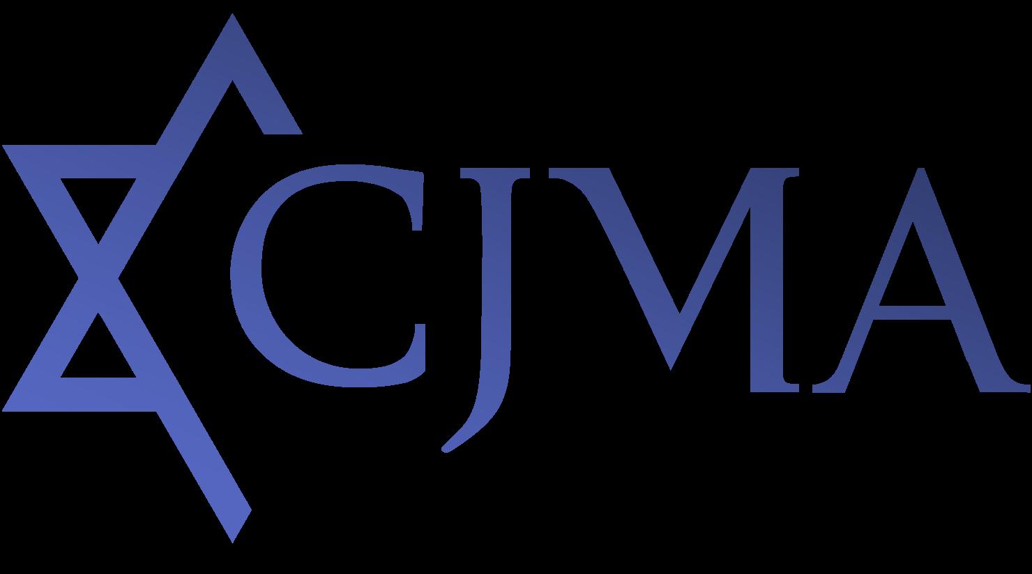 Comunidad Judia Malaga